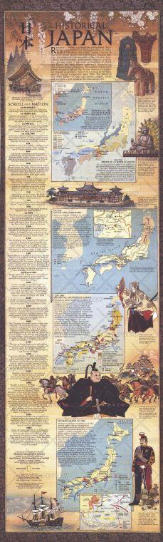 Historical Japan Published 1984 Map