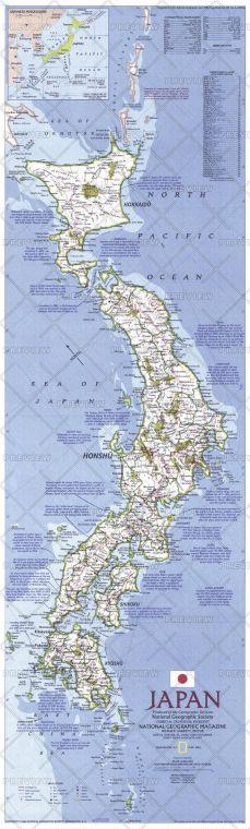 Japan Published 1984 Map