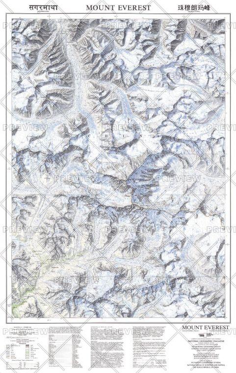 Mount Everest Published 1988 Map