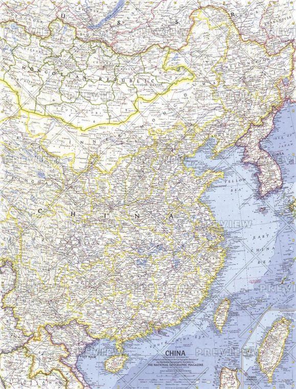 China Published 1964 Map