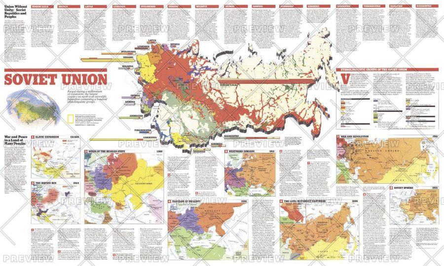 Soviet Union Theme Published 1990 Map
