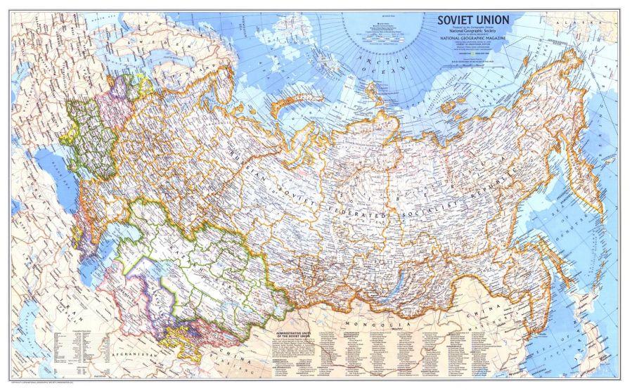 Soviet Union Published 1976 Map