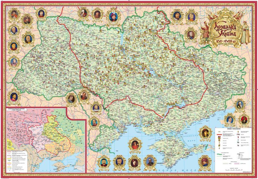 Cossack Ukraine Of The 16Th 18Th Centuries Ukrainian Map