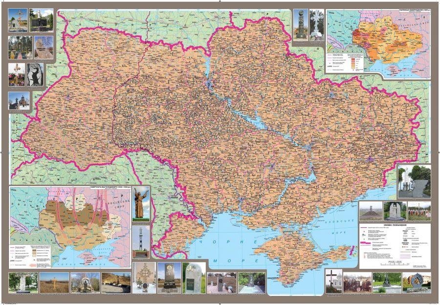 Ukraine Holodomor Famine Of 1932 1933 Ukrainian Map