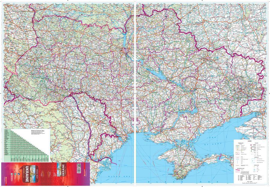 Ukraine Transportation Network Wall Map Large