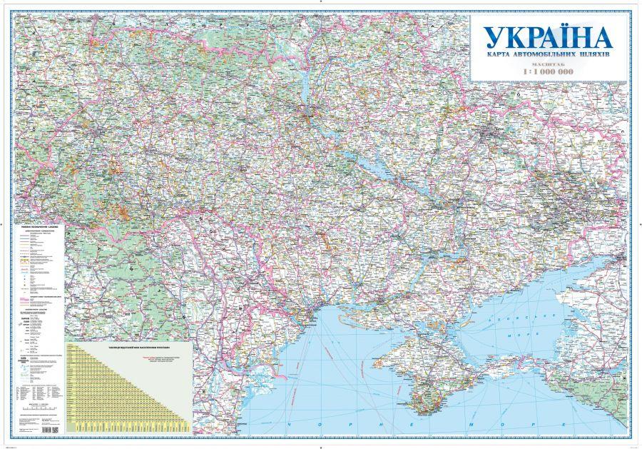 Ukraine Transportation Network Wall Map Ukrainian Large