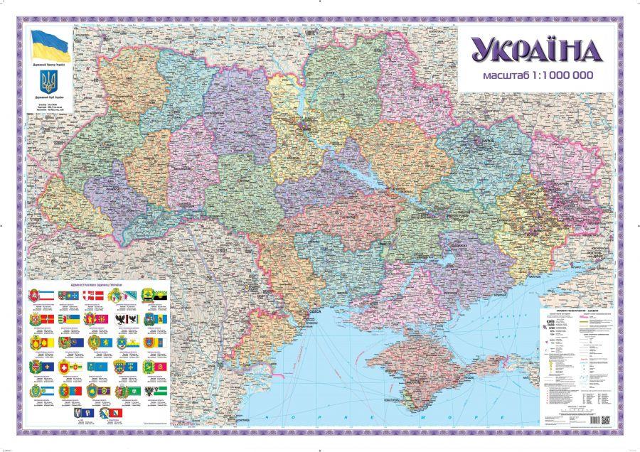 Ukraine Political And Administrative Wall Map Large Ukrainian